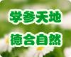 东北林业大学研究生招生信息网