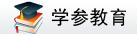东北林业大学考研网