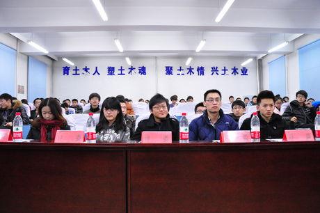 东北林业大学土木工程学院新生杯辩论赛决赛顺利举行