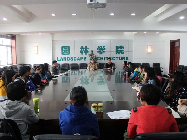 东北林业大学园林学院召开杨子校友与学生代表座谈会
