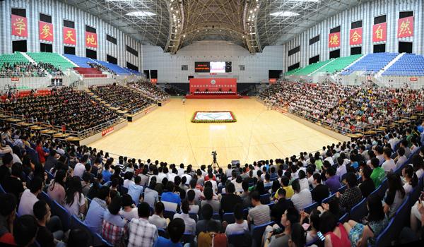 东北林业大学举行2014届学生毕业典礼