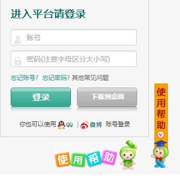 【https权威指南】https://quanzhou.xueanquan.com/泉州市学校安全教育平台
