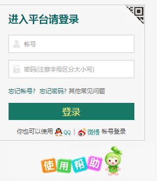 【吴忠市安全教育平台作业】吴忠市安全教育平台登录http://wuzhong.safetree.com.cn/