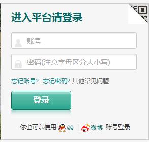 com.cn锦州市安全教育平台登录