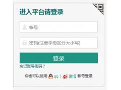 xuchang.safetree.com.cn许昌市学校安全教育平台
