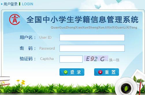 http响应码_http://xjgl.hee.cn/河北省学籍系统登陆
