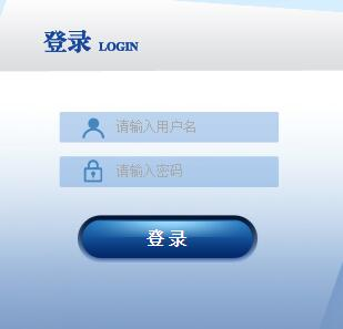 http www.baidu.com|http://www.sdei.edu.cn/山东省教育云服务平台