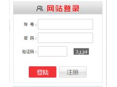 定兴教育网www.dxjyj.bdjy.cn定兴县教育局网站中考查分入口