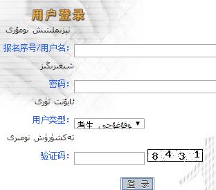 新疆招生网入口_http;//www.xjzk.gov.cn新疆高考志愿填报系统入口 - 学参网