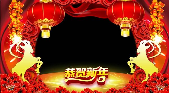 2017年春节祝福语短语_春节祝福语短语大全