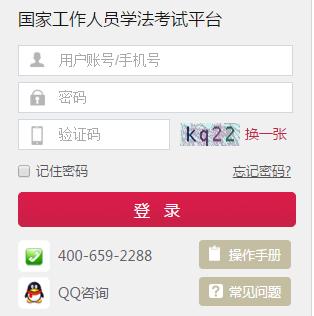 [http www.baidu.com]http://www.faxuan.net/site/hubei湖北法宣在线