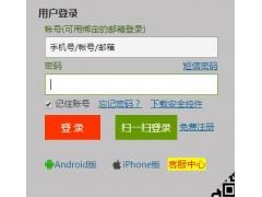 广东省和教育校讯通登录平台edu.gd.chinamobile.com/