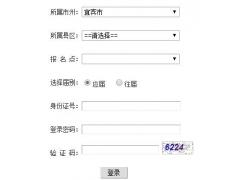 gkzx.cdzk.net/成都高考报名系统入口