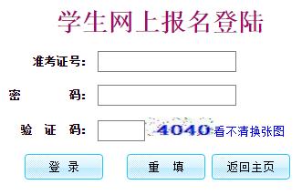 http 长连接_http:zkbm.hzkszx.com惠州中考报名系统入口2018年