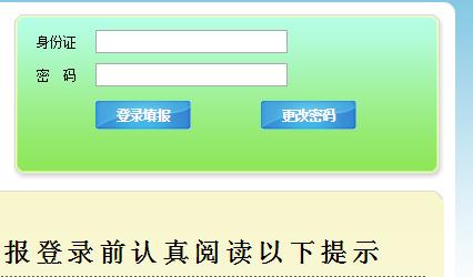 http 192.168.0.1_http://lz.sczkbm.com/泸州中考网络报名系统