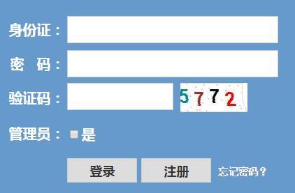 [http post 工具]http://pgzy.zjzs.net/浙江普通高校招生网上填报志愿系统