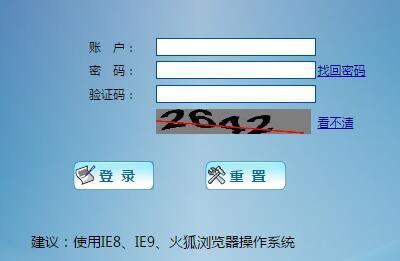 httpwww.gxcz.gov.cn9797zcgl_http;//www.gxmz.gov.cn:8101/DiBao/login.jsp