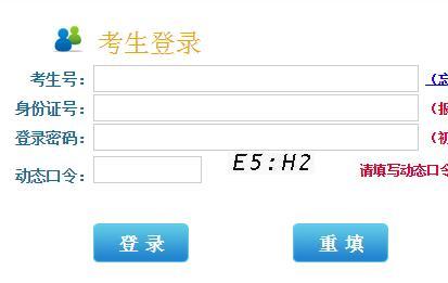 [2018普通高校招生指南]江苏省2018年普通高校面向中职学生注册入学录取系统