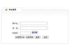 2019年云南高考查分系统入口http;//www.ynzs.cn