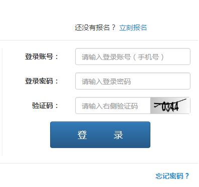【http协议和tcp协议的区别】http;//xsbm.yqer.cn乐清市小学初中招生报名登记报名录取系统入