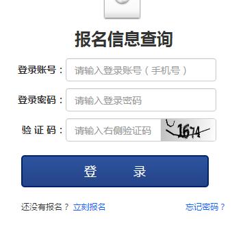 [218.49英镑]218.30.71.239或www.xaywjy.com沣东新城随迁子女小学入学报名系