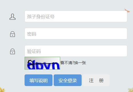 济南高新区属于哪个区_济南高新区适龄儿童入学信息预录入系统http:jyj.jngxjy.net:6000