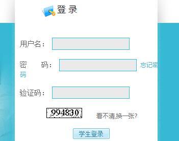 [www.whu.edu.cn]www.whzwfw.sd.gov.cn威海市高中段学校统一考试招生录取管理系统(学生)