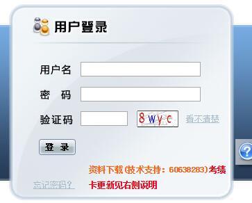 【职称评审】zcps tjmec gov天津市普教教师档案管理及职称评定系统