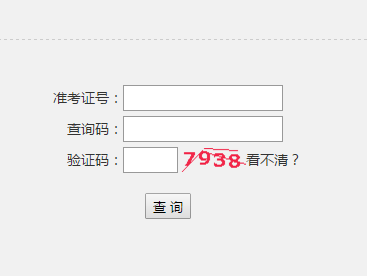 http://splice.call|http://221.195.105.95:8001/沧州市初中毕业生升学考试信息服务平台