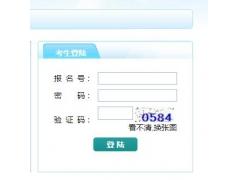 忻州市高中阶段教育学校招生考试管理系统http://124.163.219.201