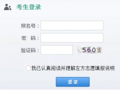 http;//zytb.fyee.cn阜阳中考志愿填报
