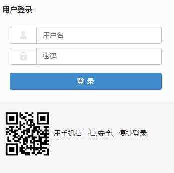 河南理工大学教务处官网_河南理工大学万方科技学院教务处