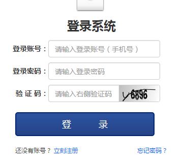 【http117.40.83.6685】http;//117.158.130.38/home郑州市经开区义务教育入学报名系统