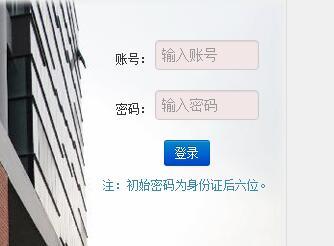 【北京交通大学教务处电话】北京交通大学教务处入口http:jwc.bjtu.edu.cn