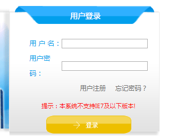 【http219.147.3.202dianxin.html】http;//219.147.168.104/黑龙江省科技计划综合管理系统