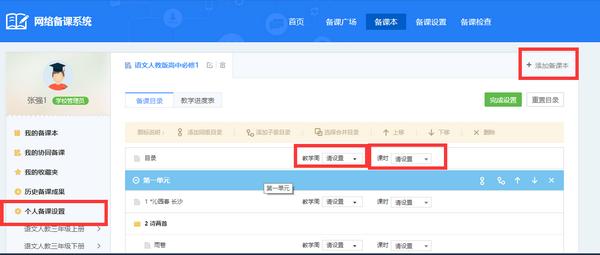 国家资源公共服务平台登录入口|江西教育资源公共服务平台登录入口http://www.jxeduyun.com/