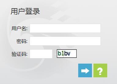 长江工程职业技术学院教务系统