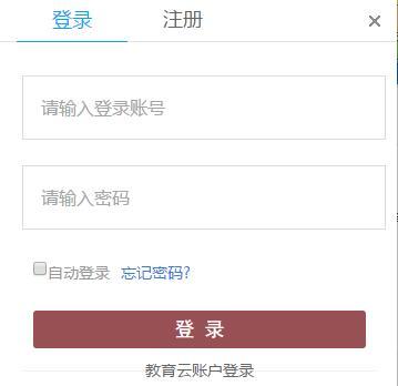 宁夏青少年禁毒教育平台登录|宁夏禁毒教育平台登录http://ningxia-zxkt.dpyfjy.com
