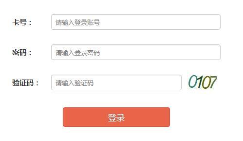 海南省普通高中学业水平考试入口