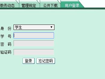 [南京林业大学教务处网络管理系统]南京林业大学教务网络管理系统入口http;//jwk.njfu.edu.cn/