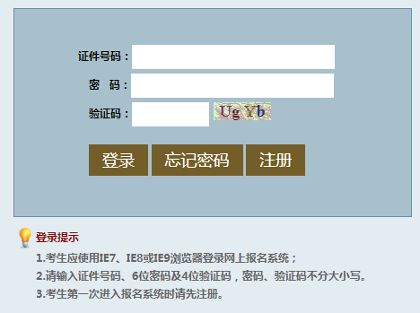 【httpd】http;//dkwb.lnzsks.com/baoming/HTML/index.html辽宁单独招生