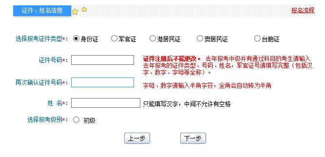 httpkzpmofgovcn kzp.mof.gov.cn_http;//kzp.mof.gov.cn全国初级会计职称报名