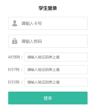 2019海南高考报名系统|海南高考报名系统入口2018年https;//gk.hnks.gov.cn