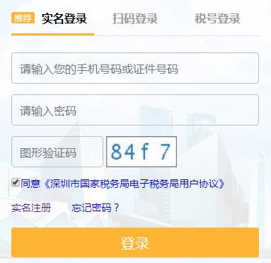 [河北国税网上办税系统]湖北国税网上办税系统入口https;//wsbs.hb-n-tax.gov.cn