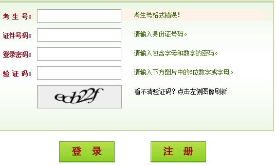 htpp://pan.baidu/s/1gh6am_https://pzwb.heao.gov.cn/PZService/default.aspx河南省普通高校招生考生服务