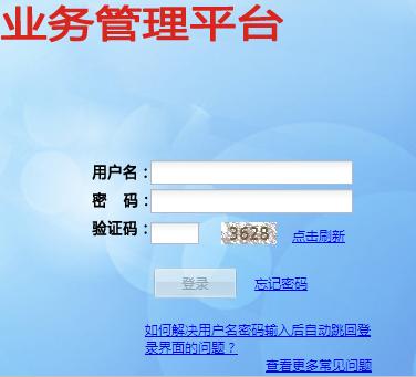 国家科技奖励综合业务管理平台 国家科技奖励综合业务管理平台http://168.160.158.231/nosta