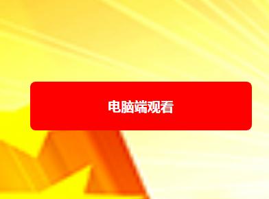 [宪法日是哪一天]宪法日直播入口www.xianfazhibo.cc