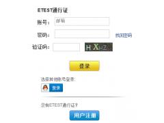 甘肃计算机等级考试网上报名http;//ncre.ganseea.cn
