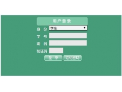 成都文理学院教务管理系统登陆http;//jwc.cdcas.edu.cn
