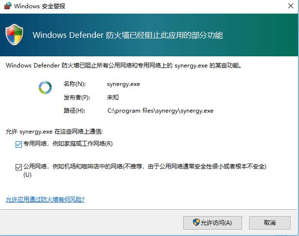 Windows、MAC、Linux操作系统共享键盘鼠标的神奇应用